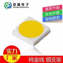 厂家直供3030LED白光灯珠大功率贴片式LED灯珠发光二极管加工定制