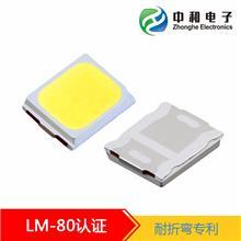 厂家直供灯带照明专用贴片式灯珠 LED灯珠2835高亮贴片加工定制