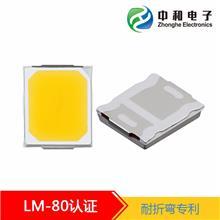厂家直销2835白光系列LED点光源耐折弯三安贴片式LED灯珠加工定制