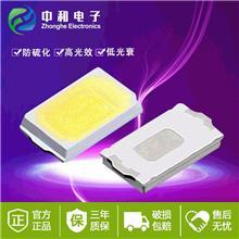 LED封装灯条 高光效贴片式灯珠 5730暖白光