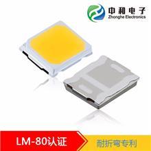 厂家直销2835高亮高光效灯珠1w 大功率三安贴片式LED灯珠加工定制