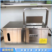 广州生产冥币打捆机 火纸扎捆机 HX-3026型烧纸捆扎机