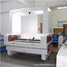 东莞厂家布料激光切割机自动定位印花皮料布料激光数控激光切割机