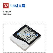 按需生产 数显大屏幕温湿度计 室内温度计 数显温湿度计 可定制
