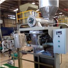 自动计量粮食包装机 小麦计量包装机 PVC塑料颗粒包装秤 打包秤定量秤