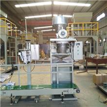 自动充填定量秤 生产 生产 颗粒自动称重包装机 玉米大豆定量包装机