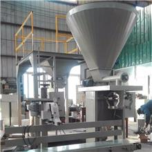 亚星生产 五谷杂粮自动包装机 PVC塑料颗粒包装秤 电子自动包装称