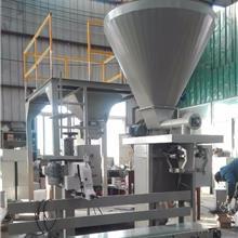 供应 打包秤定量秤 多功能自动包装机 大豆定量包装机