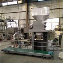 玉米大豆定量包装机 定制 大袋面粉包装机 生产 自动充填定量秤