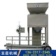定制 全自动计量包装机 大米双计量包装秤 自动充填定量秤 生产