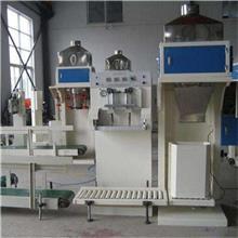 粉体定量秤 生产 粉状粉料定量包装秤 生产 颗粒自动称重包装机