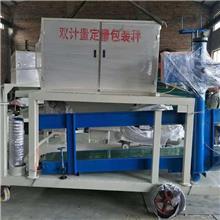 自动充填定量秤 定制 生产 粉末包装机 全自动计量包装机