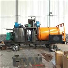 沥青混合料拌合机 路面修补沥青拌合机设备 公路养护拌和机设备