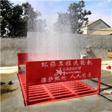 大型工程洗车机 循环用水工地洗车棚 友业机械