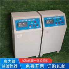 欢迎订购 混凝土标准养护室 养护室三件套 加湿器控制仪控制器