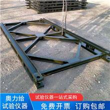 公路贝雷架 钢铁桁架 贝雷梁 价格优惠