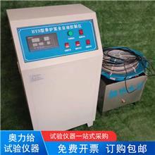 按需供应 标准恒温恒湿养护室控制仪 全自动控制仪 加湿器控制仪控制器
