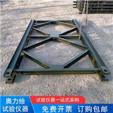 贝雷梁 钢铁桁架 321型贝雷片 按需供应