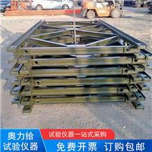 贝雷片 钢铁桁架 工程机械配件贝雷架 质量放心