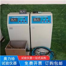 奥力给销售 混凝土标准养护室 加湿器控制仪控制器 标准恒温恒湿三件套