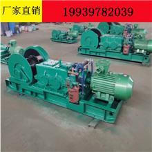 矿井绞车结构设计 调度绞车结构工作原理 1.6米防爆绞车