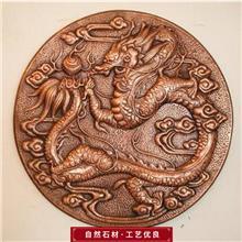 工艺品动物浮雕 青石动物浮雕 创意动物浮雕厂家报价