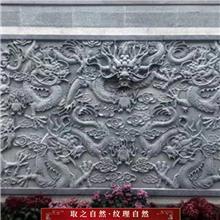 公园石雕壁画 景区寺庙墙壁石雕壁画 工艺品石雕壁画市场出售