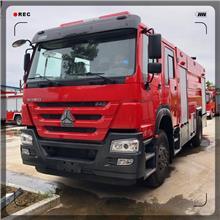 重汽豪沃消防车 定做多功能水罐消防车 长期抢险救援消防车