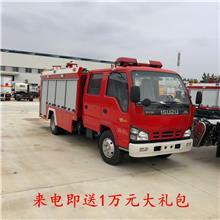 五十铃消防车生产厂家价格