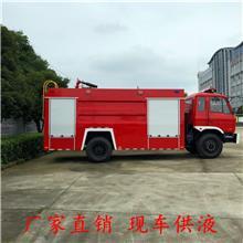 东风8吨消防洒水车 供水消防车 森林消防车