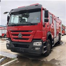 5-8吨水罐消防车 多功能消防车 重汽豪沃消防车