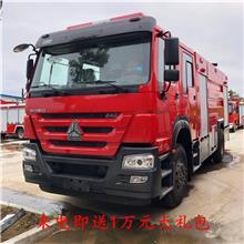 重汽豪沃消防车 8吨水罐消防车价格