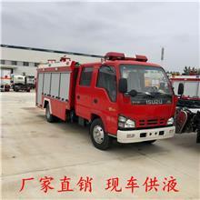 消防车 消防洒水车 消防车价格