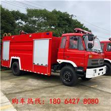 东风消防洒水车 多功能应急消防车