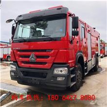 重汽豪沃泡沫消防车 10吨消防车价格