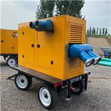 200立方 300立方 400立方 柴油机自吸泵 防汛抗旱移动泵车