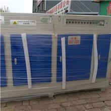 催化燃烧设备 UV光氧催设备 环保设备 支持定制