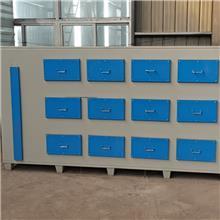 光氧催化废气处理设备  光氧一体机  空气净化设备 支持定制