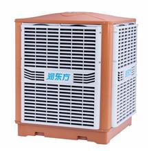 水冷空调 冷气机 厂房空调