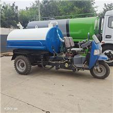武乡5方三轮吸粪车 送货上门 供应多功能三轮吸粪车