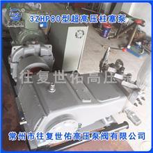 高压清洗机;打压泵;光伏提灌容积泵;高压往复泵源头厂家直销柱塞泵;