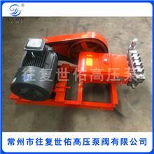 高压清洗泵,三柱塞高压泵,往复泵,柱塞泵,注聚泵,