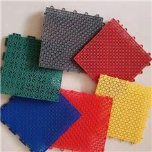 定制 彩色塑料地板 拼装米字地板 早教中心运动地板