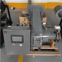 现货批发低氮燃烧器 生物质燃烧机  分旋流式煤粉燃烧器