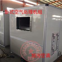 现货直销 中央空调风机盘管  吊顶式风盘水空调 质量可靠