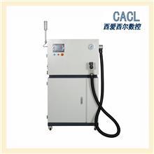西爱西尔/CACL S5系列 冷媒加液机 冷媒加注机 制冷剂真空加注机 加氟机