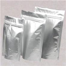 环丁砜厂家供应 126-33-0