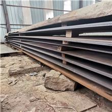 煤炭衬板材料nm400nm500耐磨钢板薄板 中厚板整板零售均可