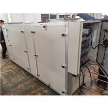 厂家直销屋顶式空调_单冷型屋顶式空调机组_风冷分体式屋顶机空调