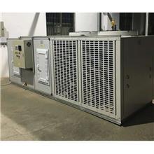 厂家定制单冷型屋顶式空调机组_热泵型屋顶式空调机组_屋顶式风冷空调机组